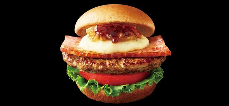 """En """"exceptionell"""" burgare från MOS Burger - Japans största inhemska hamburgerkedja.  Foto: MOS Burger"""