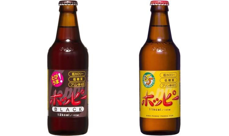 En mörk eller en ljus Hoppy blandas med shochu, det japanska brännvinet, för att ge en billig och relativt sett nyttigare ölsmakande dryck.