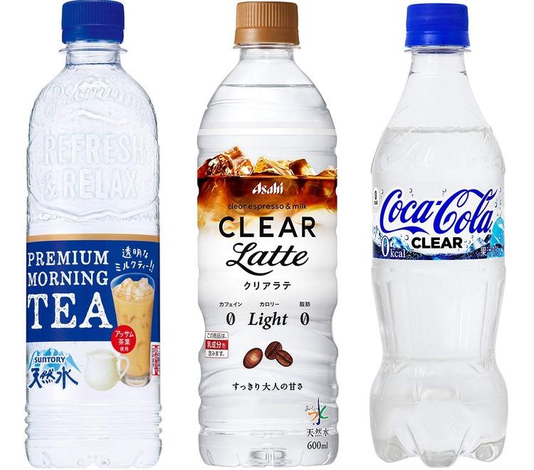 Färglösa drycker har kommit stort i Japan under 2018. Här te med mjölk från Suntory, Cafe Latte från Asahi och Coca-Cola från, givetvis, Coca-Cola. Färg- och alkoholfri öl finns också på marknaden sedan någon månad.  Foto: Respektive tillverkare