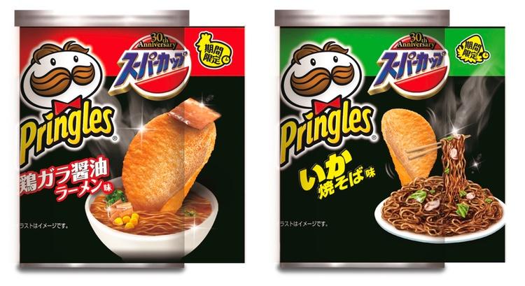 Och Pringles kontrar med chips med smak av ramen och yakisoba..  Foto: Pringles Japan