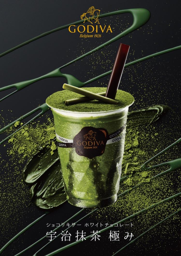 En lyxig blandning av choklad och finaste matcha-te från Godiva..   Bild: Godiva Japan