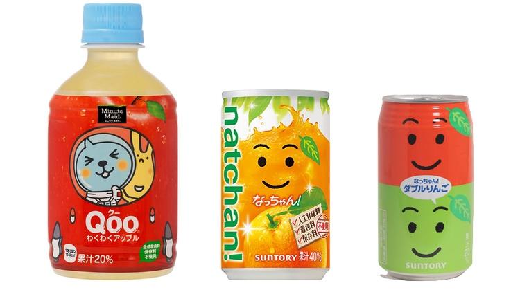 Tre sorters läsk som tydligen gör dig glad.