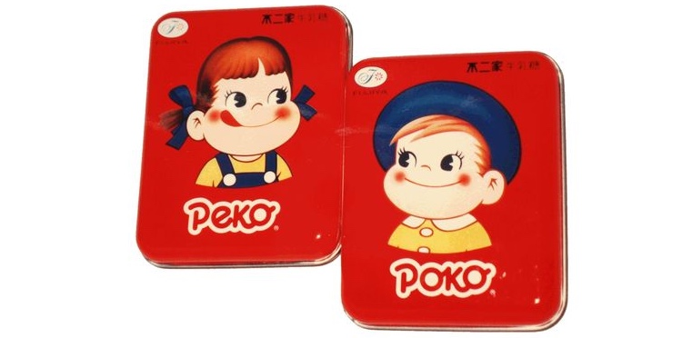 Fujiya är en stor kedja med godis, kakor och tårtor. Peko-chan och lillebror Poko—chan; Peko-chan är den vanligtvis använda symbolen för kedjan.