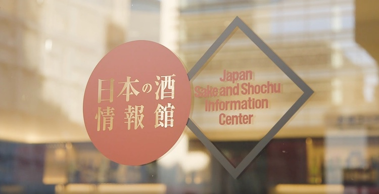 sake_shochu_info.jpg