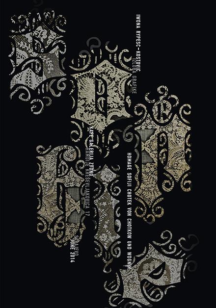 1-IRK_Sophie_Exhibition_Poster.jpg