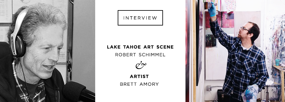 brettamory_interview