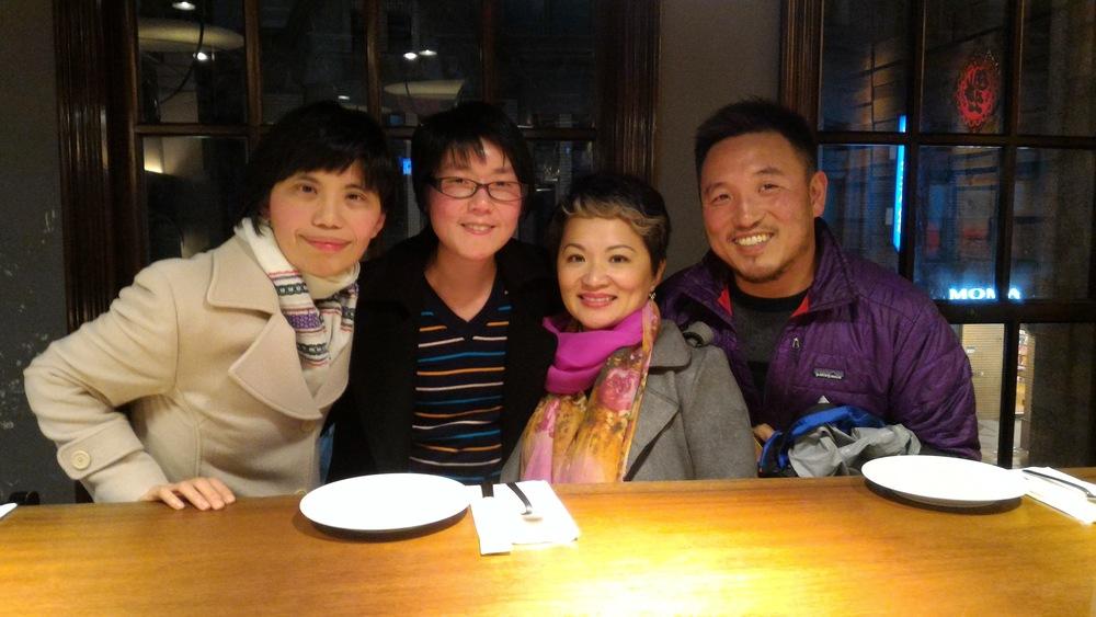 Iching and Yangxuan