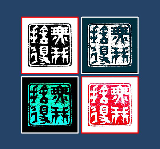 Stamps with Chinese characters