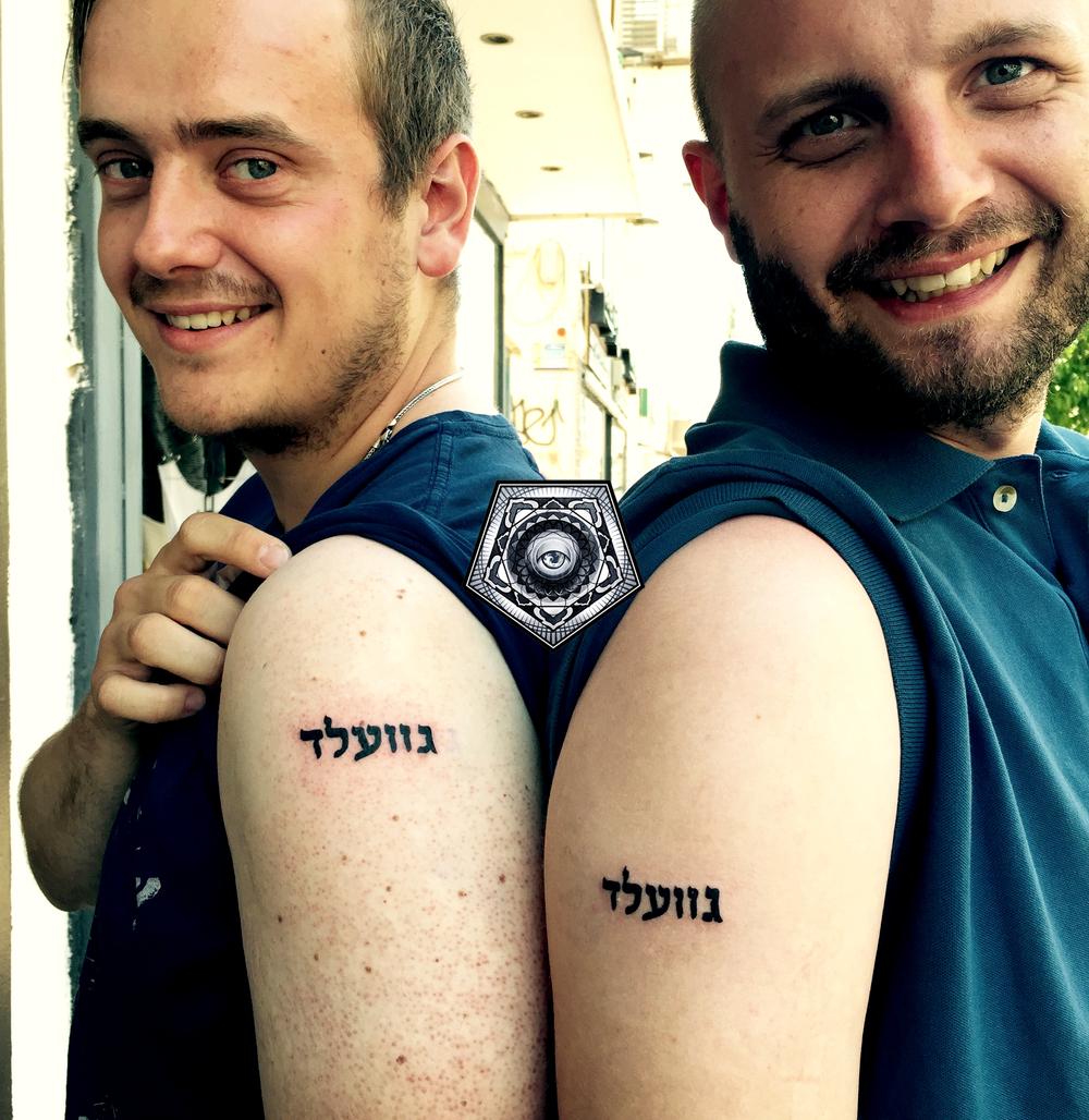 hebrew_tattoo.jpg