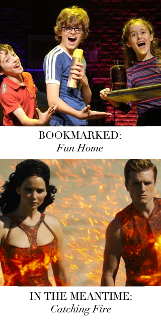 Bookmarked Entertainment Edition