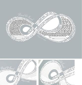 infinity2graypapercut