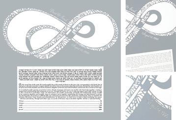 papercutinfinitygray