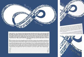 papercut infinity navy