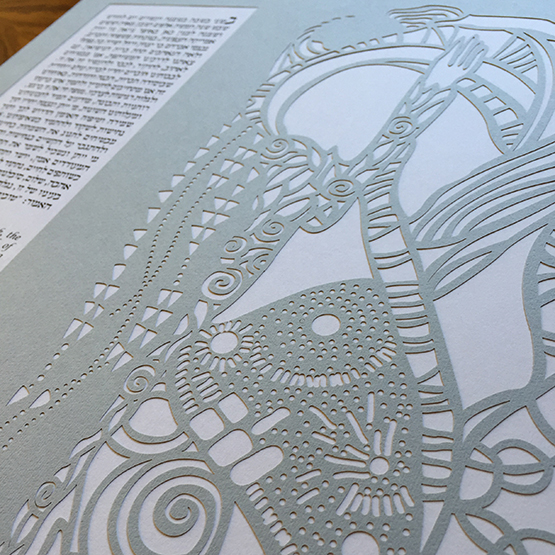 Fulfillment Papercut Gray Ketubah by Shell Rummel