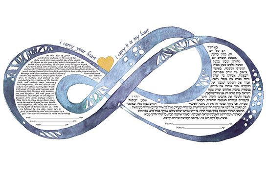 Shell Rummel Double infinity i carry your heart ketubah iris