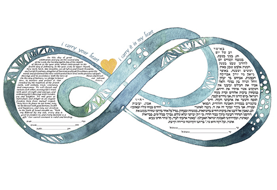Shell Rummel Double Infinity i carry your heart ketubah turquoise