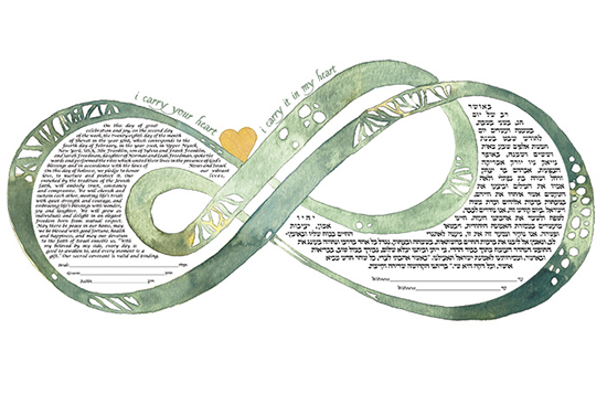 Shell Rummel Double Infinity i carry your heart ketubah Moss