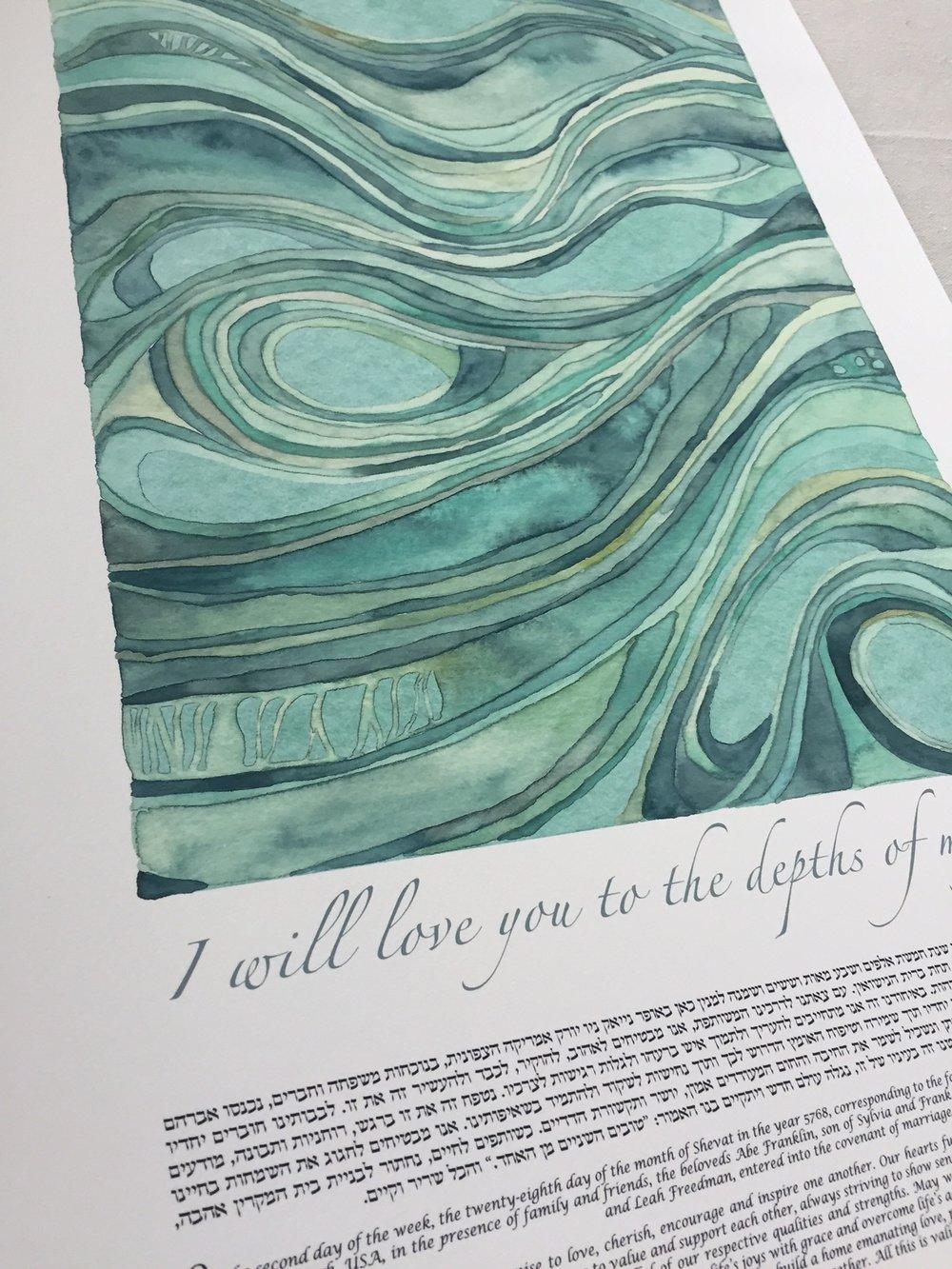 Michelle Shell Rummel Sea of Love II ketubah