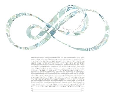 Shell Rummel Infinity of Love Ethereal watercolor ketubah