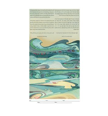 Sea of Love Ketubah