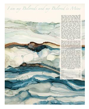 Adventure of a Lifetime Ketubah by Artist Shell Rummel