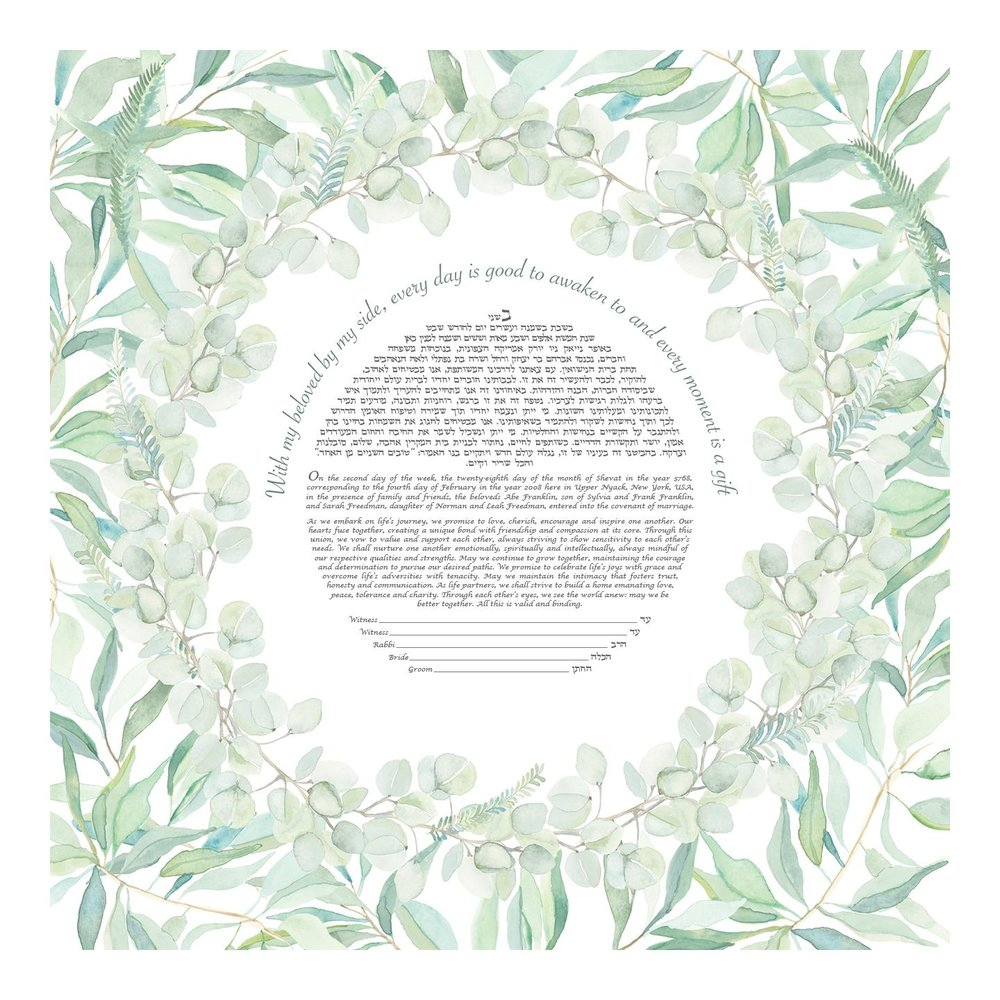 Evergreen Ketubah by Artist Shell Rummel