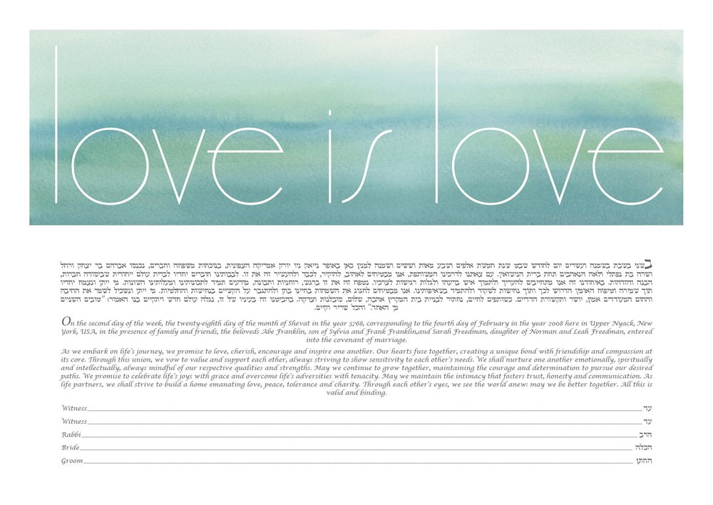 Love is Love Ketubah by Artist Shell Rummel