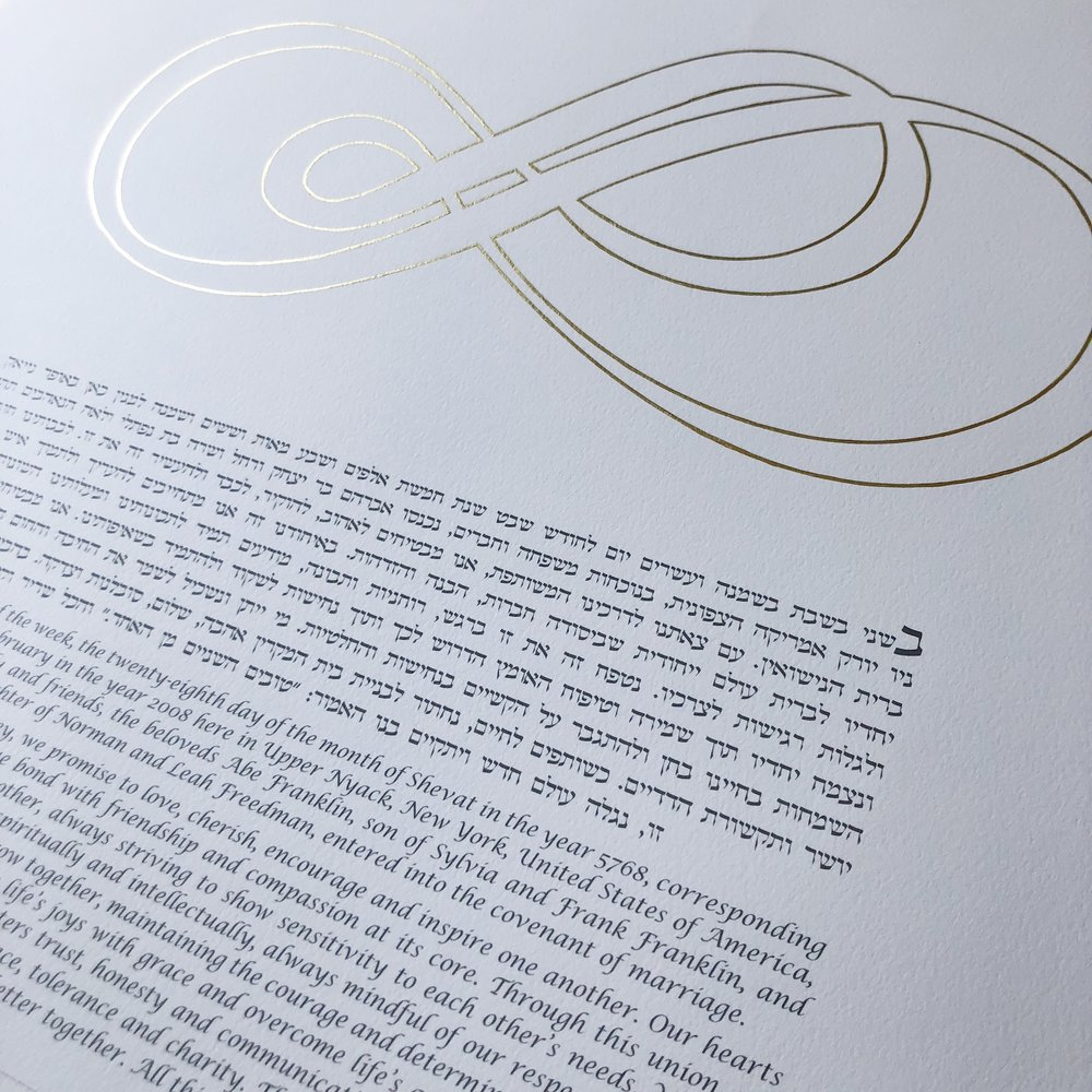 Infinity of Love Gold Leaf Ketubah by Artist Shell Rummel