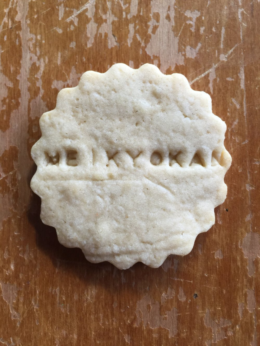 These lovely cookies were made by Kyoko.