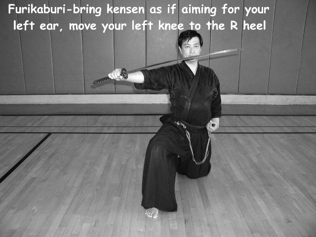 images-lesson1-ippon009.jpg