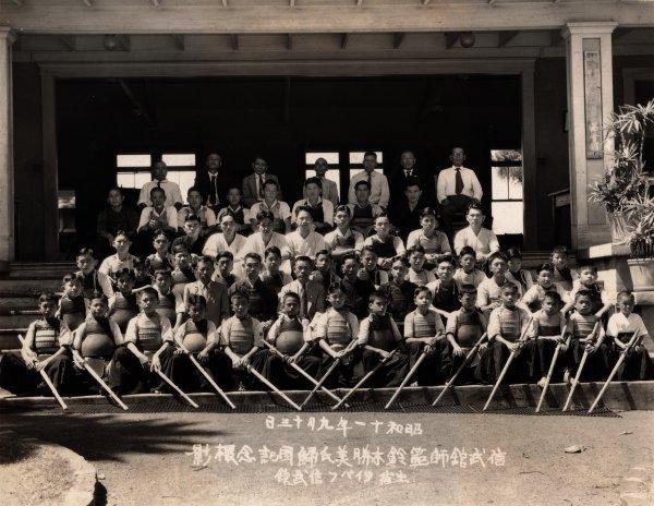 September 13, 1936, Waipahu Shinbukan, In honor of Sensei Katsumi Suzuki. Photo by N. Murakoshi, courtesy of Hawaii's Plantation Village.