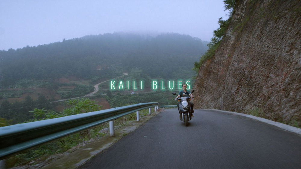 kaili blues.jpg