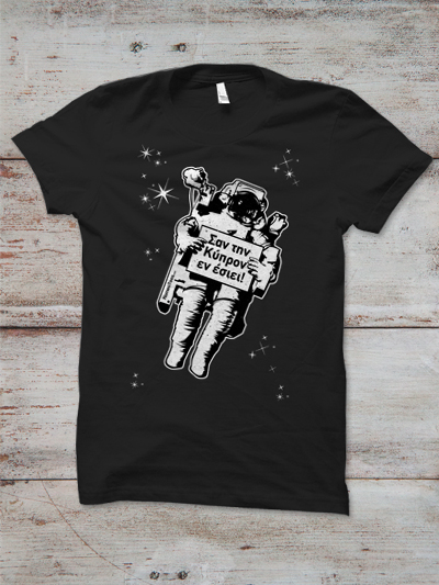 cyprus t-shirts
