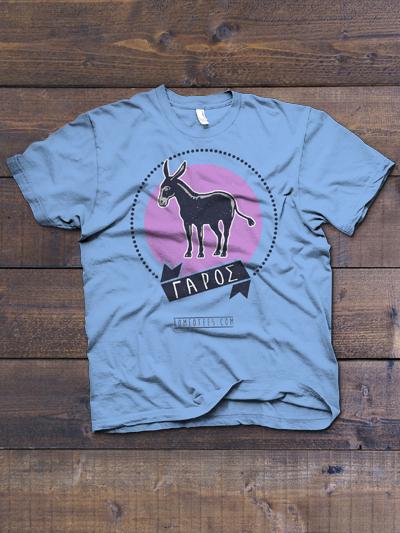 garos t-shirt