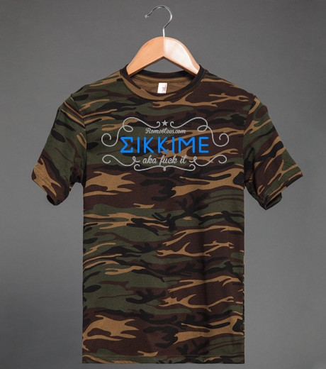 image.anvil-unisex-value-camo-tee.green.w460h520b3p2.jpg