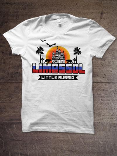 Limassol t-shirt