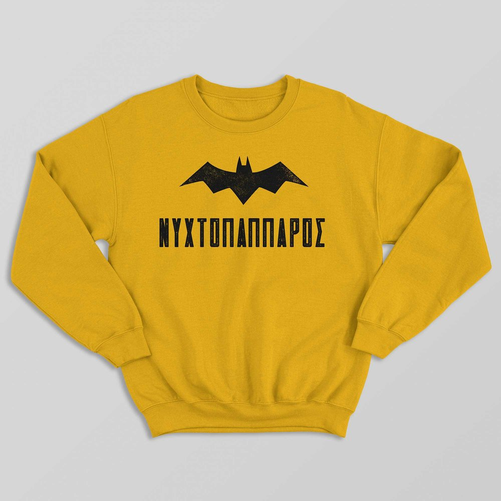 Limited Edition Sweatshirt Color:  Golden Yellow  € 40