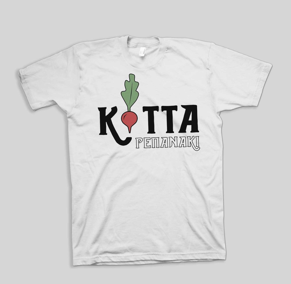 T-shirt Color:  White  € 19