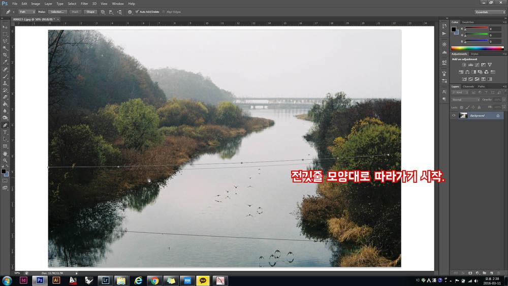 전깃줄 지우기3.jpg