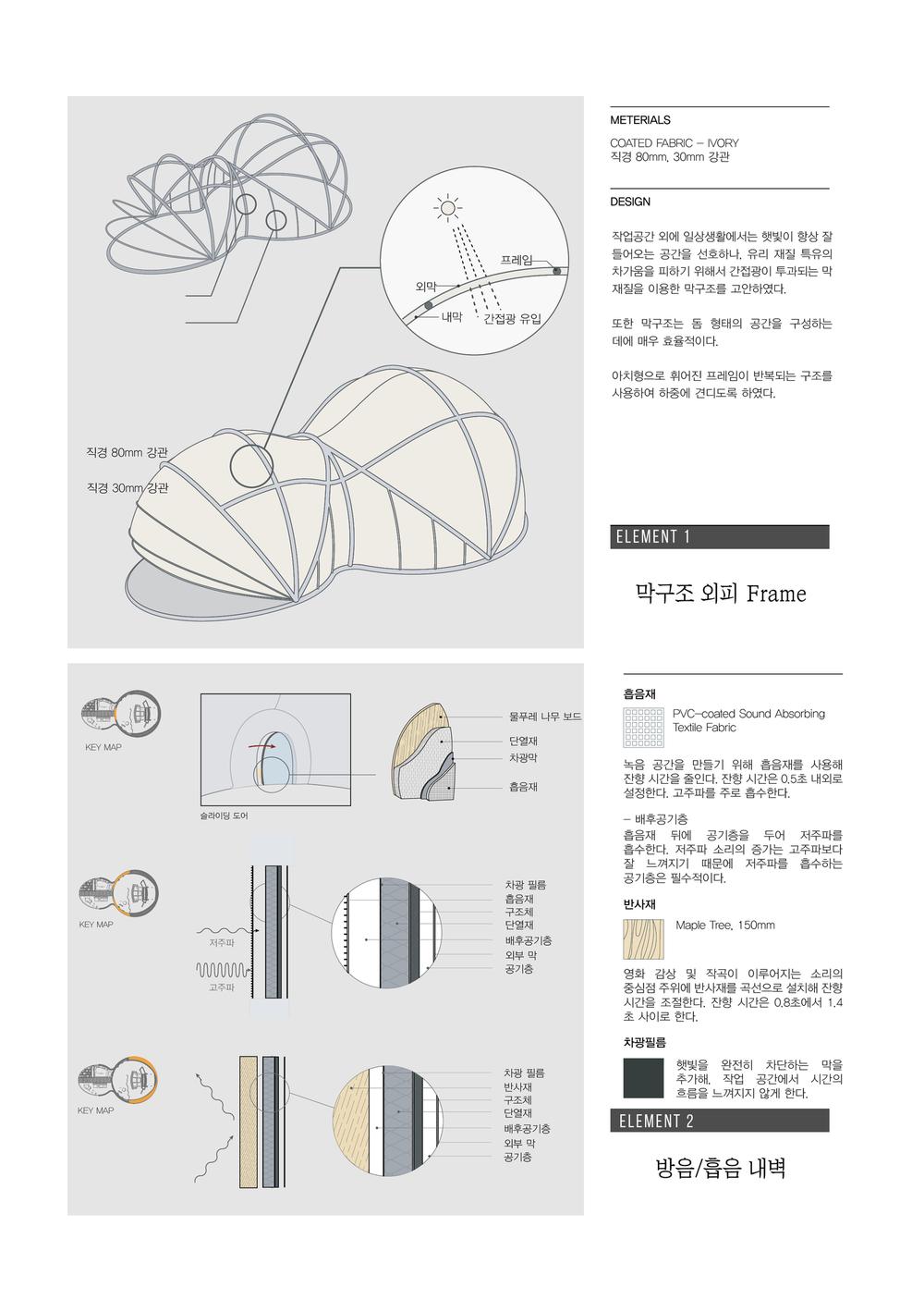 portfolio104.jpg