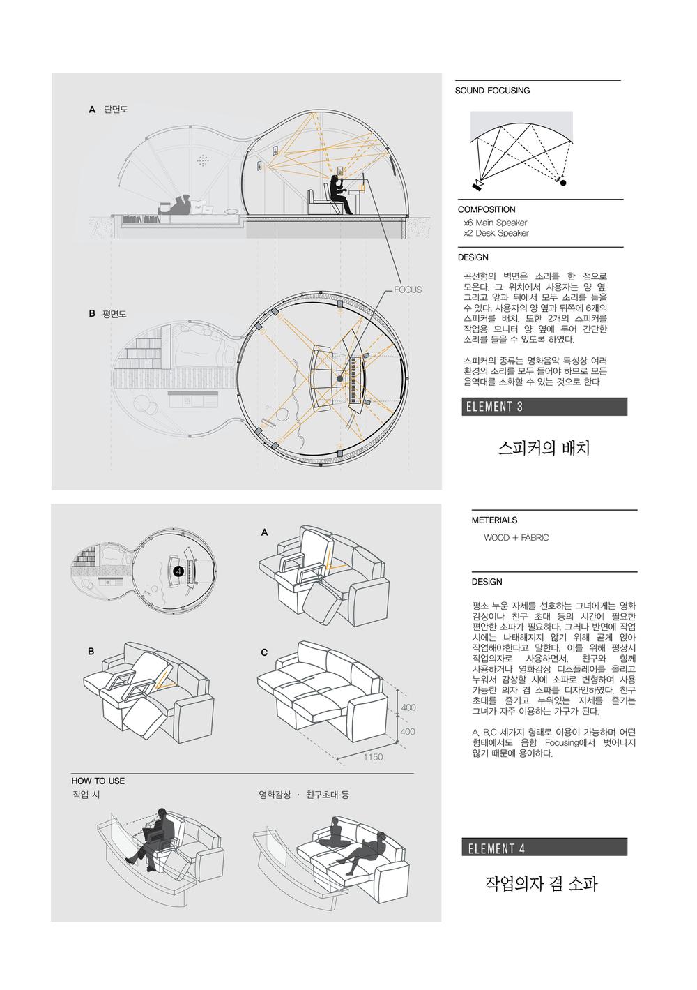 portfolio105.jpg