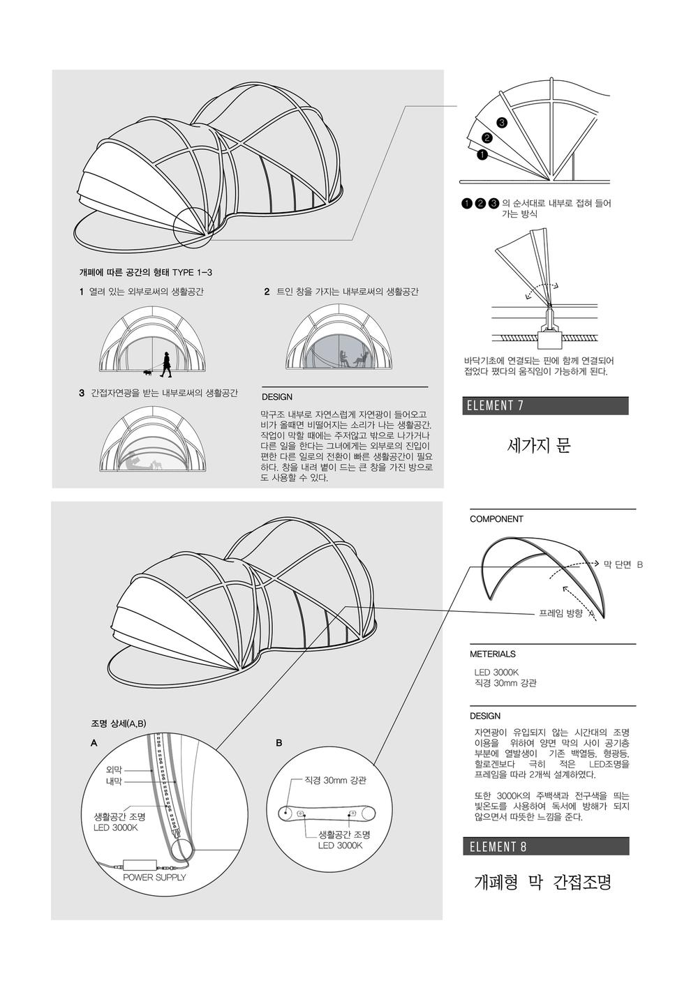 portfolio107.jpg