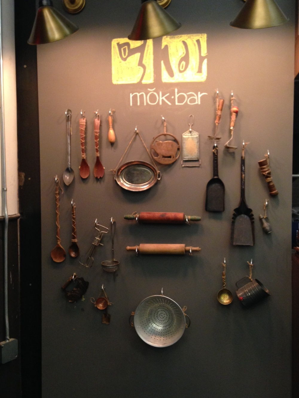entrance wall to Mokbar: love the decor!