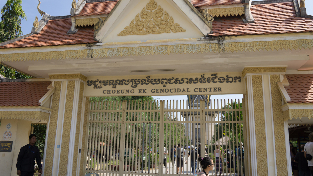 Choeung Ek aka The Killing Fields