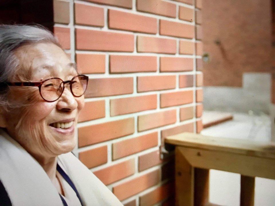 Kim Bok-dong.jpg