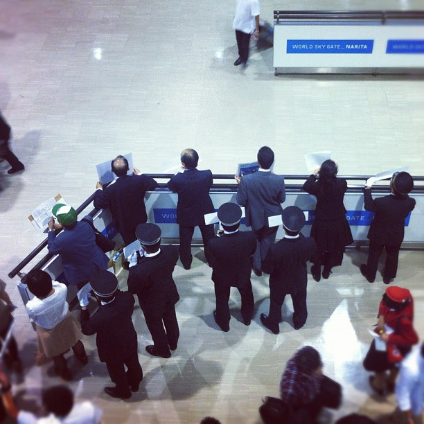 Professional Waiters (at Narita Terminal 2 Arrival)