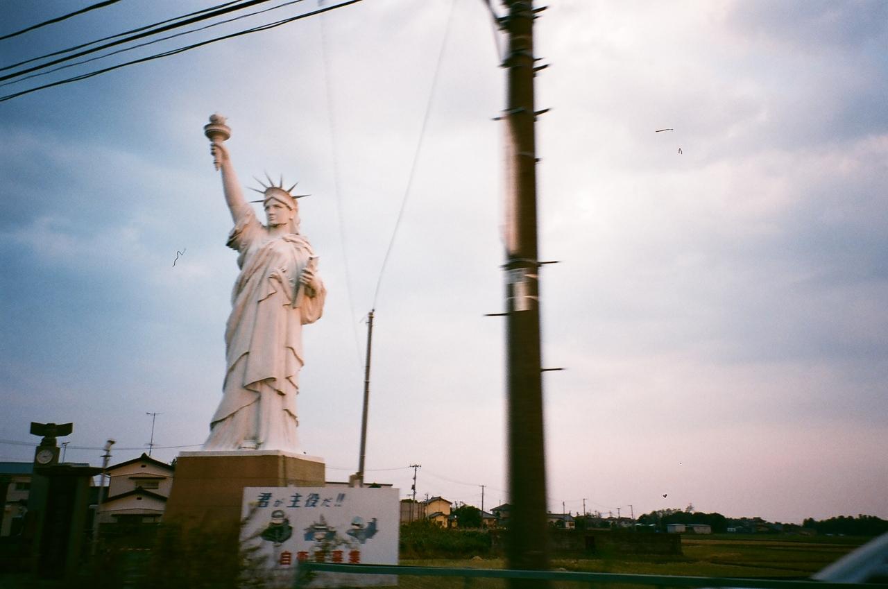 Statue of Liberty in Fukushima Prefecture