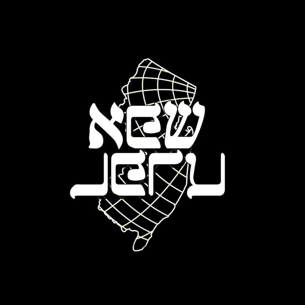 newjeru logo.png