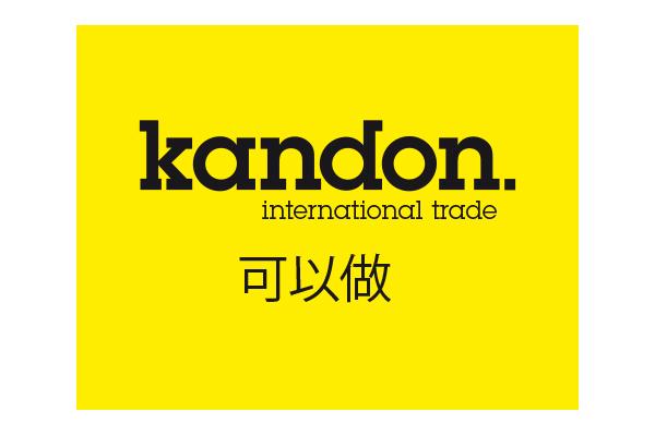 logo-ontwerp-kandon.jpg
