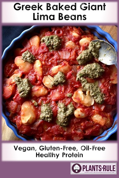 Greek Baked Giant Lima Beans with Oregano Sunflower Seed Pesto - Healthy, Plant-Based, Vegan, Gluten-Free, Oil-Free Recipe Pin